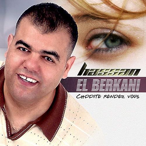 HASSAN EL TÉLÉCHARGER MUSIC BERKANI DE