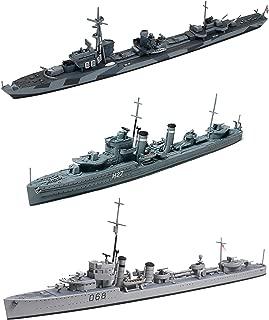 Best z class destroyer Reviews