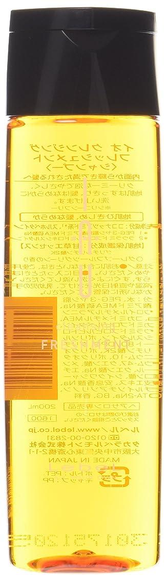 所有権言い直すレプリカルベル イオ クレンジング フレッシュメント シャンプー 200ml