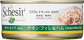 Schesir Comida Húmeda para Perro Pollo con Jamón - Paquete de 10 x 150 gr - Total: 1500 gr