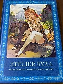 ライザのアトリエ プレミアムボックス 特典 限定版 アートブック
