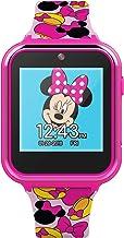 ساعت هوشمند دیزنی (مدل: MN4116AZ)