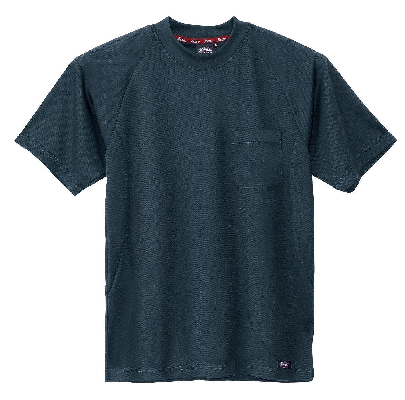 見込みぜいたく高音ジーベック ハイブリッド半袖Tシャツ 603/アラスカグリーン 6124 M