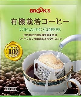 ブルックス 有機栽培コーヒー 10g×70袋 ドリップバッグコーヒー 珈琲 BROOK'S BROOKS