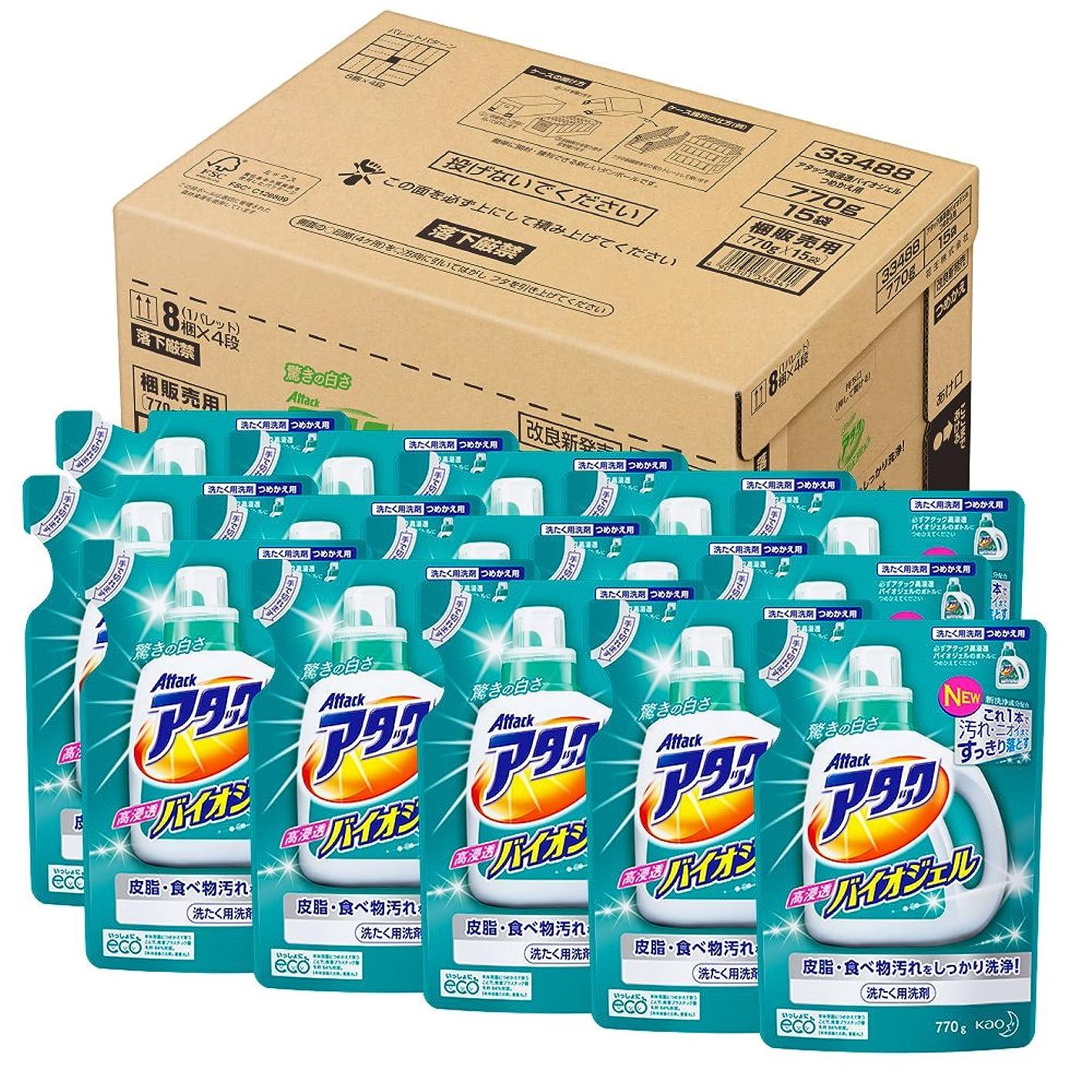 品物理仕方【ケース販売】アタック 洗濯洗剤 液体 高浸透バイオジェル 詰め替え 770g×15個