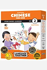 Chinese for Kids Set 2: 10 Beginning Chinese Reader Books with Online Audio and 100 More First Words in Pinyin and Traditional Chinese by Language Together Paperback