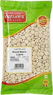 Natures Choice Round Beans - 500 Gm - Beige