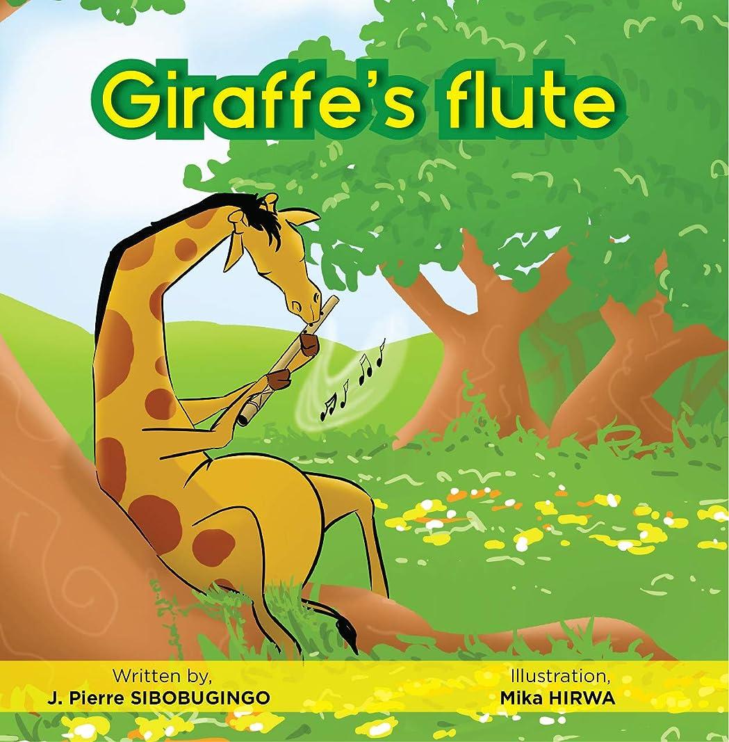 符号意気消沈した秀でるGiraffe's flute (English Edition)