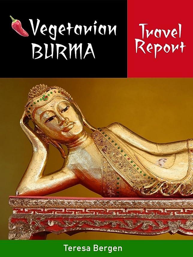 バンジージャンプありがたいパステルVegetarian Myanmar Travel Report (English Edition)