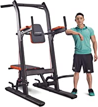 HARISON Power Tower Pull Up Dip Station with Bench Home Gym Exercise Equipment, Dip Stands, Pull Up Bars, Push Up Bars, VKR, Chin Ups for Strength Training Workout