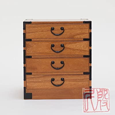 Japanese style tansu, KB15, kiri wood, teak finish.