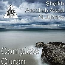 surah al hadid complete