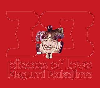 【Amazon.co.jp限定】30 pieces of love(初回限定盤)(2CD+Blu-ray)(サイン入りアナザーデカジャケ&缶バッジ付)...
