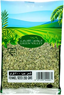 Green Valley Fennel Seed - 200 gm