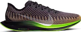 Men's Zoom Pegasus Turbo 2 Wild Run Running Shoes
