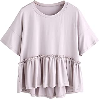 Romwe Women's Loose Ruffle Hem Short Sleeve High Low Peplum Blouse Top
