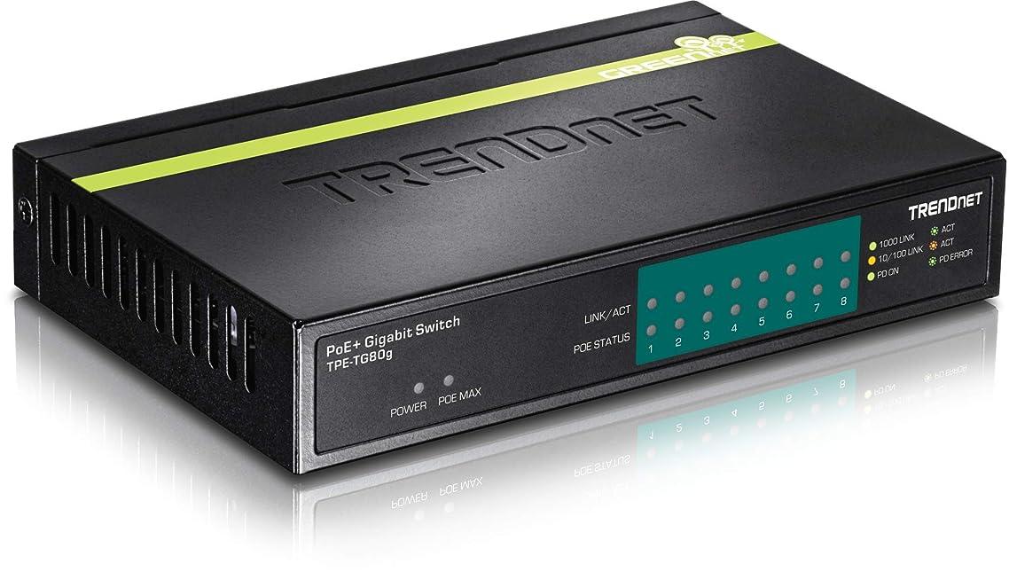 枯渇ブルーベルクラブTRENDnet TPE TG80G GREENnet PoE+ Switch - Switch - 8 x 10/100/1000 (PoE+) - desktop - PoE+