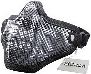H&Co.select サバゲー フェイスマスク ハーフメッシュマスク フェイスガード ダブルバンド SGM-010 (ブラック/スカル)