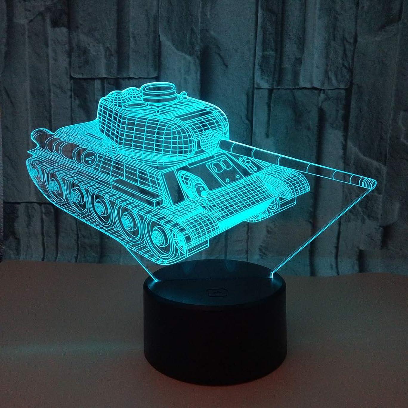 幻滅する散らす名前を作る3Dイリュージョンナイトライト現代のLEDテーブルデスクランプタンク常夜灯、7色タッチコントロールを変更するUSB??充電照明寝室の家の装飾、最高の贈り物のアイデア子供たち