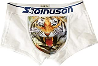 Mens Pouch Boxer Briefs Underwear Soft Cotton Underpants Sexy Print Tiger Breathable Skinny Male Knickers