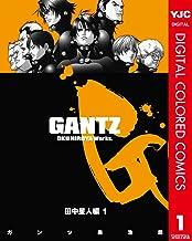 表紙: GANTZ カラー版 田中星人編 1 (ヤングジャンプコミックスDIGITAL) | 奥浩哉