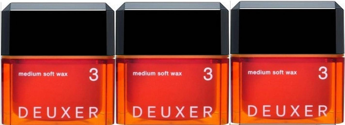 乳白聖域ハンドブック【X3個セット】 ナンバースリーデューサー ミディアムソフトワックス3 80g