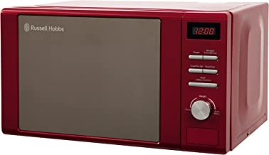 20 liters 4 year warranty MM2005//RD 700 Watt Oursson red microwave oven with mirror door