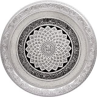 Gunes Circular Islamic Frame Home Wall Decor 99 Names of Allah ESMA al Husna Muslim Gift Daisy 56cm (Silver)