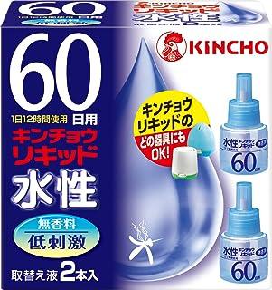 水性キンチョウリキッド コード式 蚊取り器 60日 取替液 2本入 無香料 低刺激...