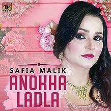 Anokha Ladla - Single