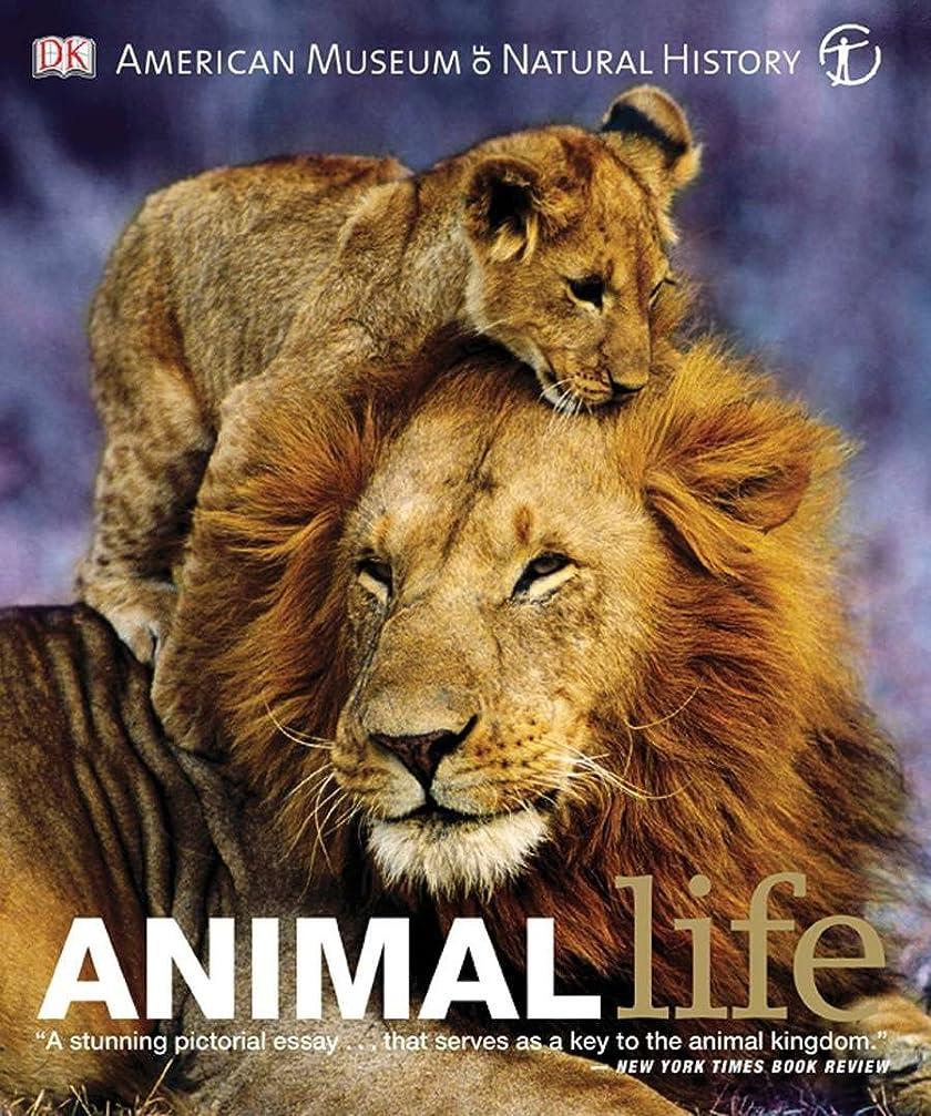 仮定する磁気争うAnimal Life: Secrets of the Animal World Revealed (American Museum of Natural History)