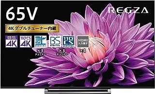 東芝 65V型 液晶テレビ レグザ 65M540X 4Kチューナー内蔵 外付けHDD W録画対応 (2020年モデル)