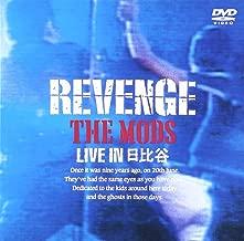 Live In Hibiya Revenge