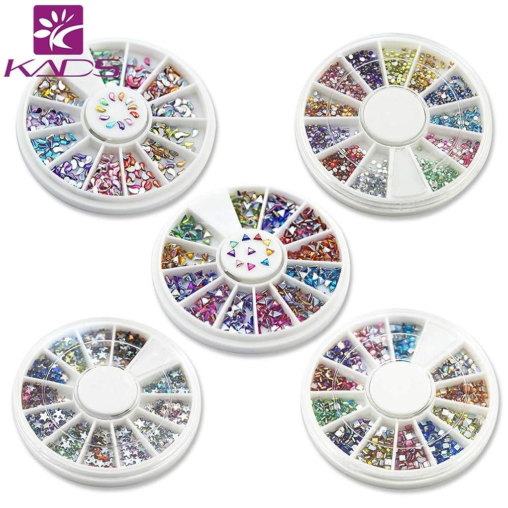 KADS カラーラインストーンセット 5ケースセット スター/水滴/三角形/円形/正方形 ネイルをキラキラ ネイルデコレーションパーツ