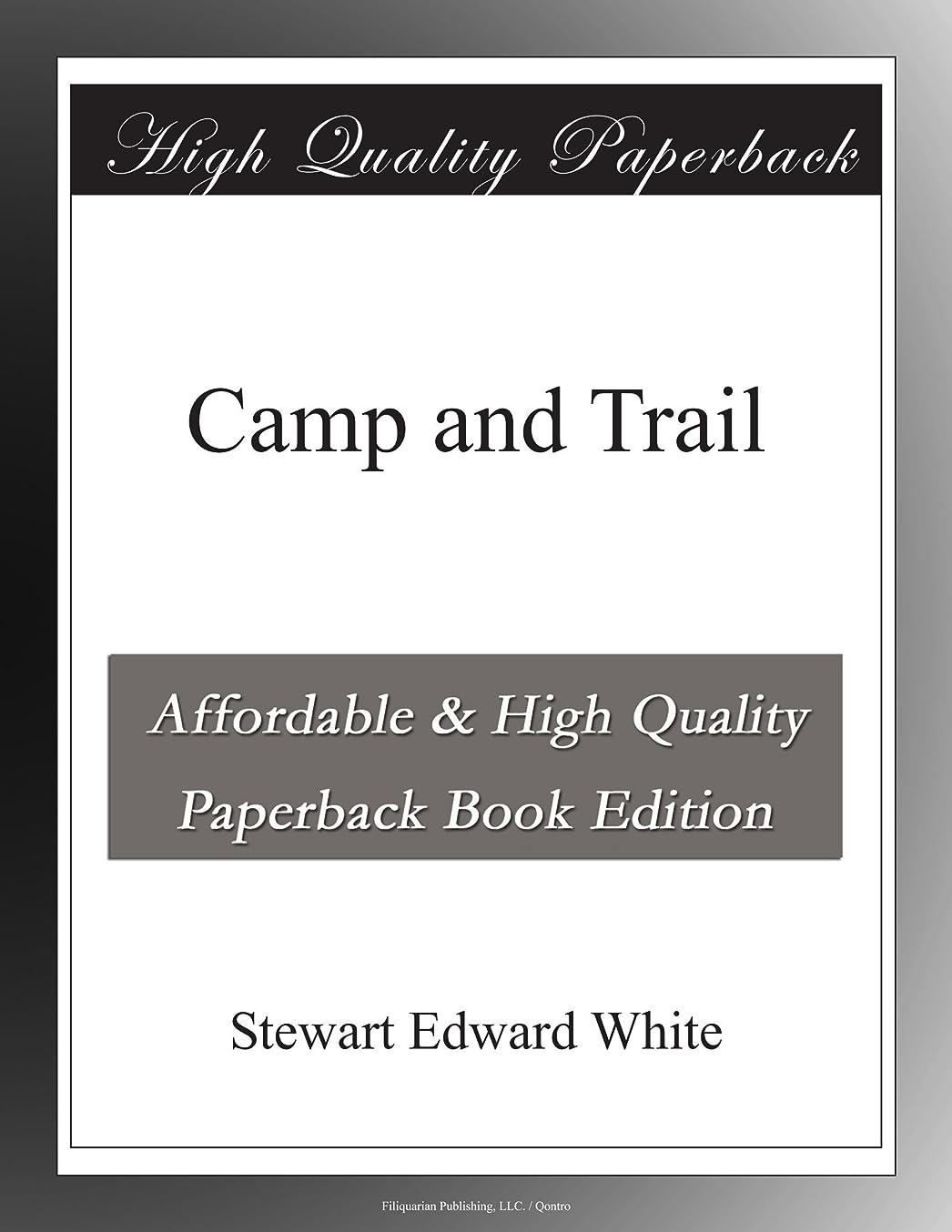船員膨らみ天Camp and Trail