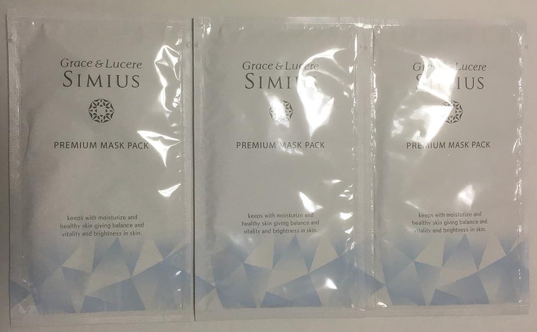 お願いします入場科学的グレース アンド ルケレ シミウス プレミアム マスクパック (1枚入り x 3個)