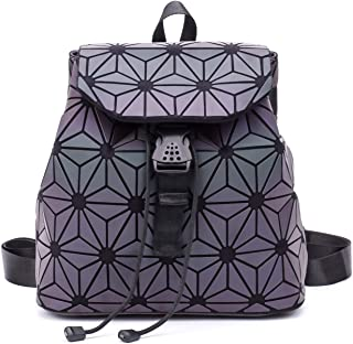 Geometric Backpack Luminous Backpacks Holographic Reflective Bag Lumikay Bags Irredescent Rucksack Rainbow NO.6