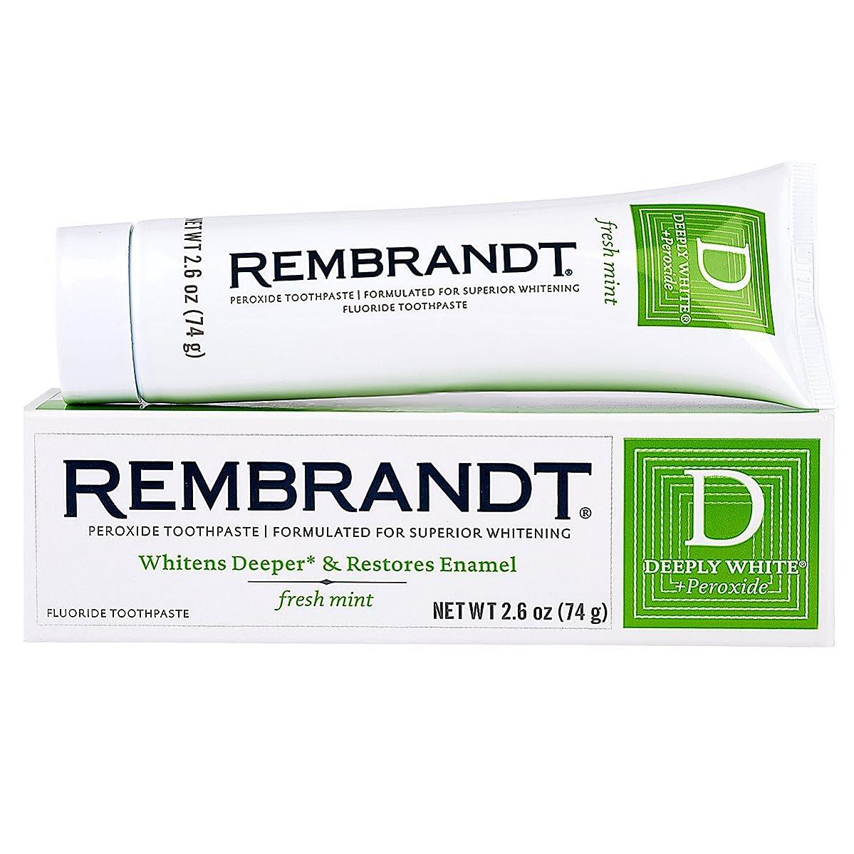 引退する悲惨ハングRembrandt フッ化物に深くホワイト+過酸化物ホワイトニング歯磨き、フレッシュミント2.6オンス(8パック)