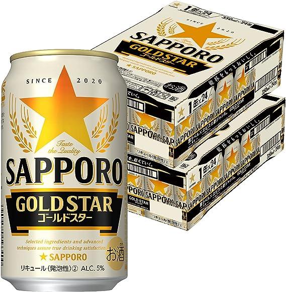 [Amazon限定ブランド]【新ジャンル】サッポロ GOLD STAR [ 350ml×24本×2箱] SIQOA