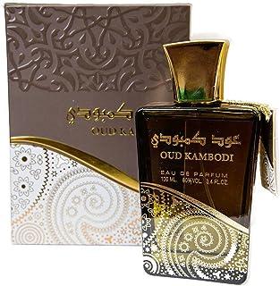 Danhal Oud Kambodi by Arabian OUD - perfume for men & - perfumes for women - Eau de Parfum, 100 ml