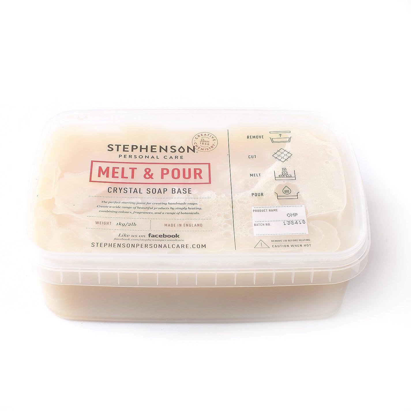 フックパーチナシティ男Melt and Pour Soap Base Organic - 10Kg