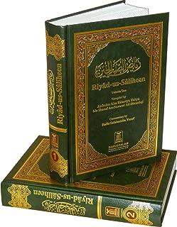 riyad saliheen arabic