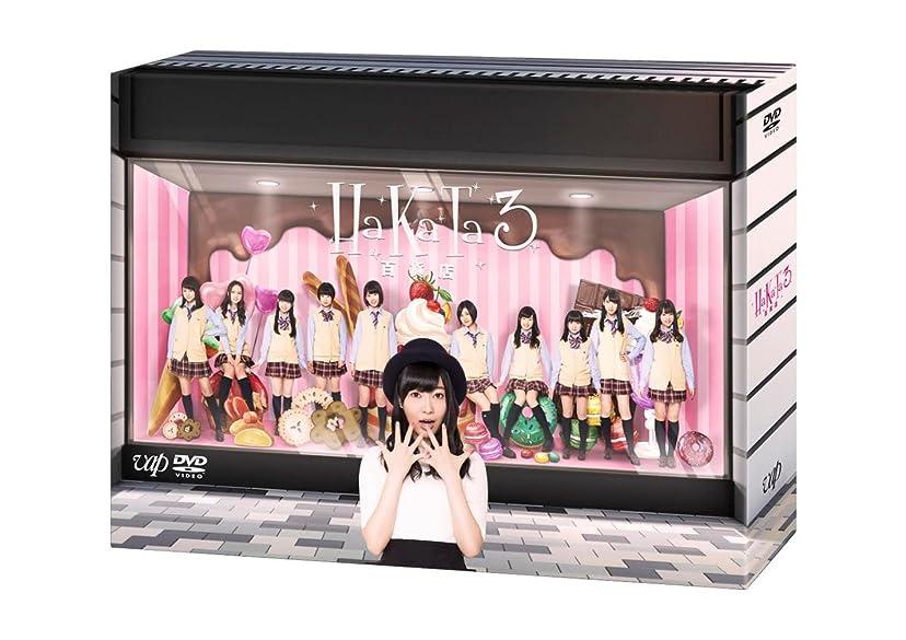 石油記事HaKaTa百貨店 3号館DVD-BOX(初回生産限定)本編3枚+特典DISC1枚