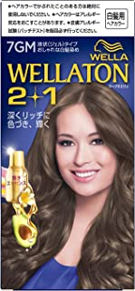 ウエラトーン 2+1 液状タイプ 7GM 明るいマットブラウン 白髪染め 手早く広範囲を染めやすい 医薬部外品
