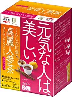 永谷園 くらしの和漢 高麗人参茶 はちみつレモンブレンド 20本入 粉末