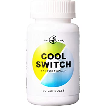 キロン COOL SWITCH (クール スウィッチ) 90カプセル イチョウ葉 ホスファチジルセリン アメリカ人参 バコパ ブレンド