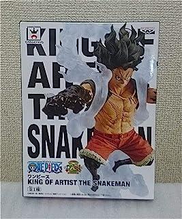 Banpresto Onepiece King of Artist The Snakeman Toy, Multicolor