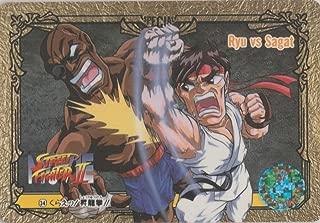 カードダス ストリートファイター2 MOVIE 34 くらえっ!昇竜拳!!