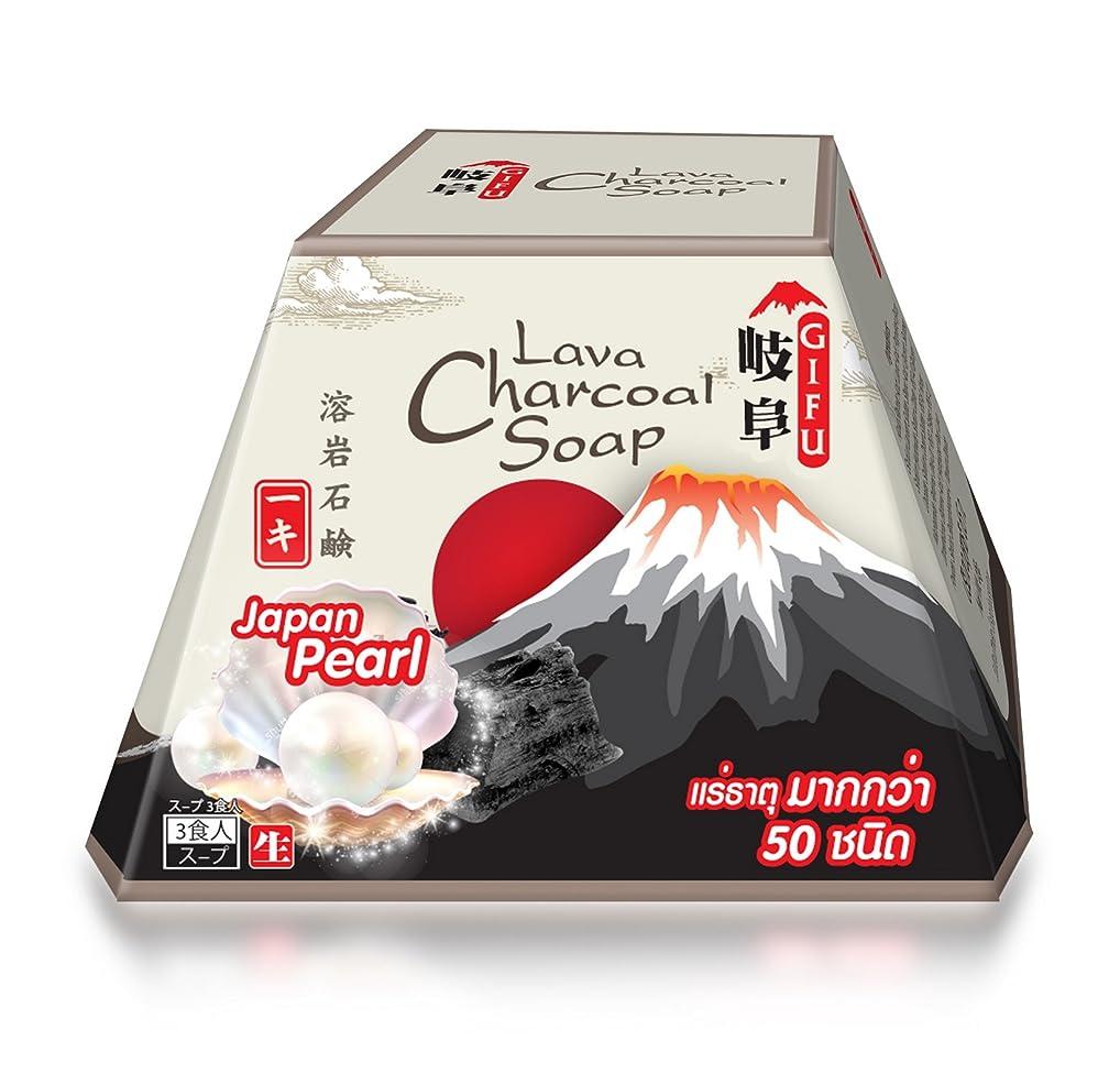 オートわずかにビームOKI GIFU Lava Charcoal & Japanese Pearl Powder Soap 70g 溶岩炭と日本のパールパウダー