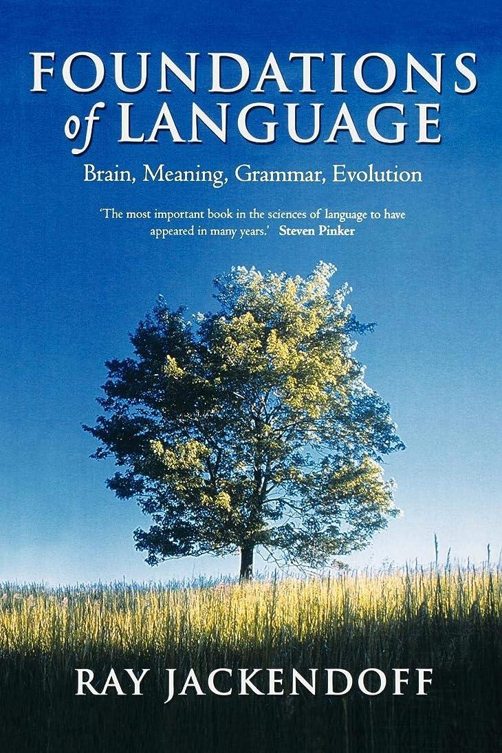 請願者予防接種人物Foundations of Language: Brain, Meaning, Grammar, Evolution